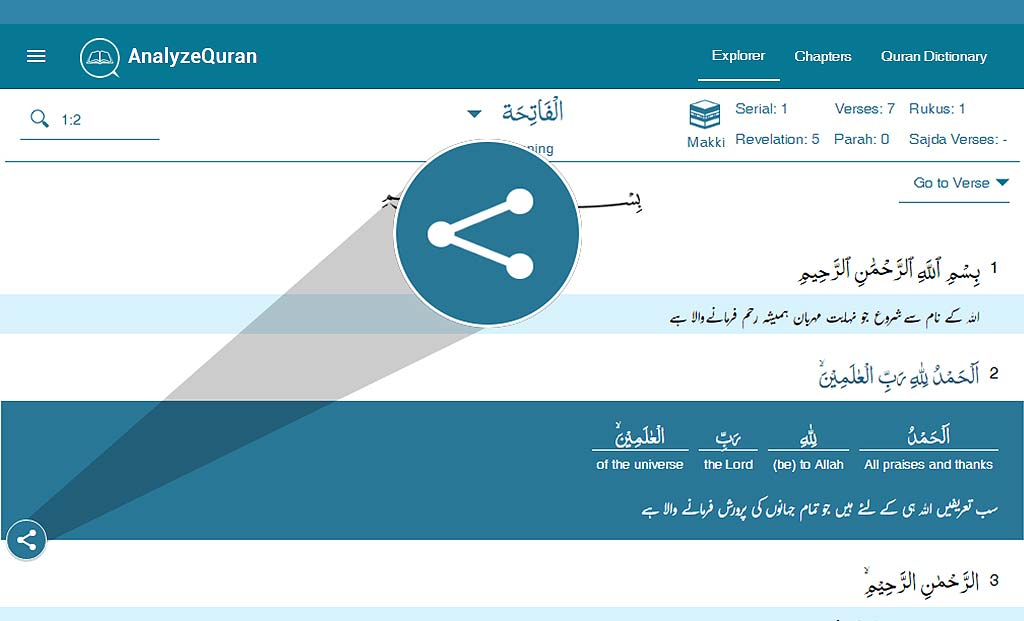 AnalyzeQuran - Don't just read, Analyze it